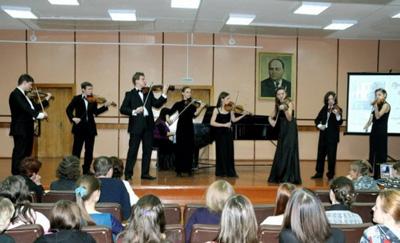 Омское музыкальное училище (колледж) имени В. Я. Шебалина