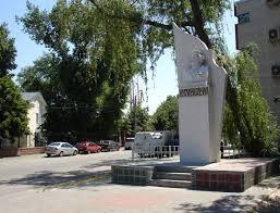 Памятник Джузеппе Гарибальди в Таганроге (Россия)